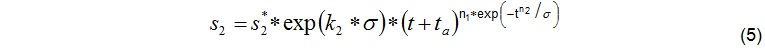 7D 020 Equation 5.jpg